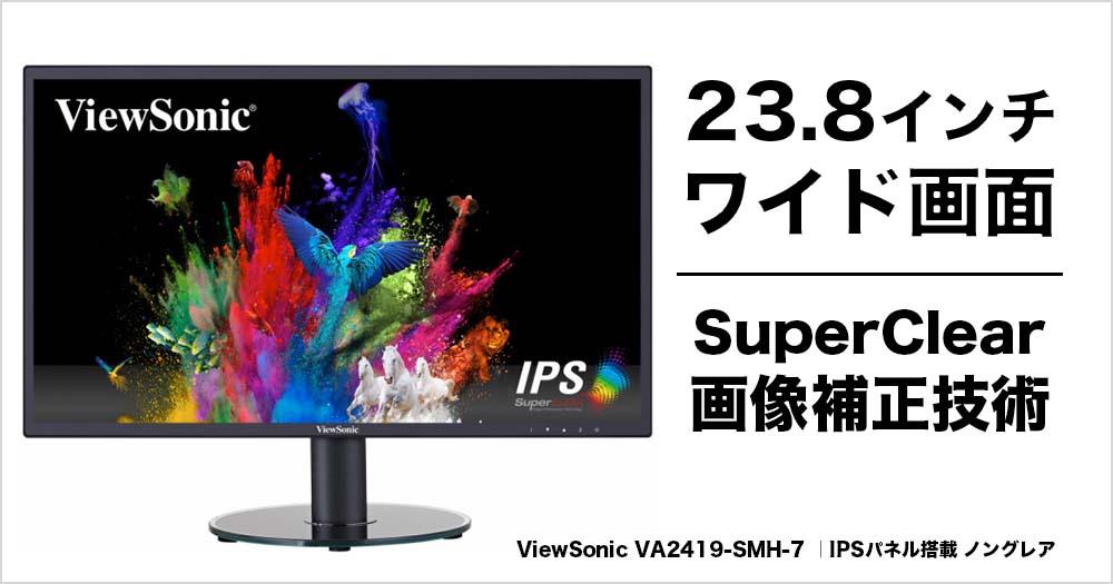 ViewSonic VA2419-SMH-7
