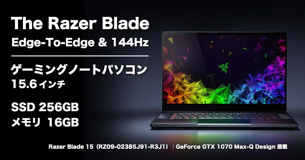 The Razer Blade 15(RZ09-02386J91-R3J1)